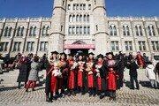 고려사이버대학교, 제 15회 학위수여식 및 2019학년도 입학식 개최