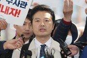 """김태우 4시간 고발인 조사…""""진실대로 나올 것"""""""