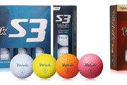 [골프특집] 기능성과 유용성 모두 잡은 볼빅 골프볼 S3와 S4