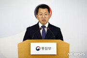 """통일부 """"이산가족 화상상봉, 연락사무소 상황 보며 협의"""""""