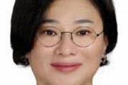 [맞춤법의 재발견]〈98〉'연애인의 연예'