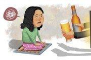 [벗드갈의 한국 블로그]한국어 수업보다 어려운 '술 문화'