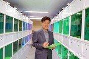 '녹색이 눈 피로 감소'…한국해양대 연구팀 속설 증명