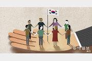 [카디르의 한국 블로그]커지는 '우리'가 한국 사회의 힘이다