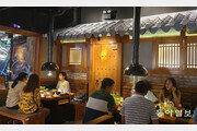 한국소주 한잔, 군만두 한입… 베트남 입맛 사로잡은 K푸드