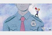 [카버의 한국 블로그]외국인은 경찰이 어렵고, 경찰도 외국인이 어렵고