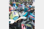 """[단독]폭행당한 경찰관 """"진압하다 처벌받느니 때리는대로 맞아"""""""