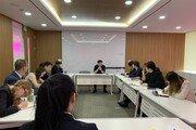 """美학생들 """"北 무너지면 중국엔 어떤 영향? 中이 흡수통일할 가능성은?""""[한반도를 공부하는 청년들]"""