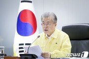 文대통령, 외교기밀 유출 작심비판…공직사회·정치권에 '경고장'