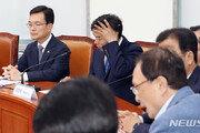 [속보]외교부, '한미정상 통화유출' 외교관 파면 중징계