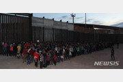 美국경서 불법이주민 1000명 이상 체포…역대 최대