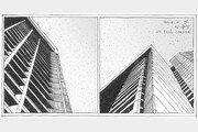 [이중원의 '건축 오디세이']건축계의 '봉테일'… 재클린의 마음을 사로잡다