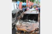 속초-고성 산불 이재민들, 불탄 자동차 싣고 와 청와대앞 시위