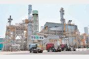 [영남 파워기업]전국 9곳에 수소 생산기지 구축… 대한민국 '수소경제시대' 주도