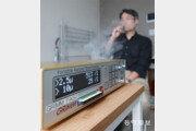 전자담배, 냄새 안나도 '초미세먼지 굴뚝'