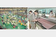 [영남 파워기업]50년 역사의 종합소재기업… 투자비의 절반, 연구개발비로 사용