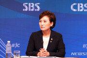 """김현미 """"3기 신도시 취소 안 한다…내년 총선 일산서 출마"""" 공식화"""