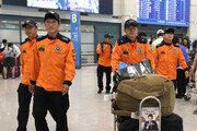 '다뉴브강 참사 급파' 소방대원 12명, 한달 만에 귀국