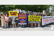 """""""3기 신도시 철회하라""""…문 대통령 일산병원 방문 맞춰 기습시위"""