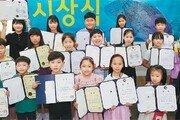 환경부장관상 김별 양 등 1007명 수상