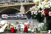 다뉴브강 수습 시신 한국인 여성 확인…실종자 1명 남아