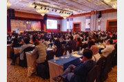 대한레이저피부모발학회, 쿠알라룸푸르서 국제학술대회 개최