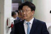 '강원랜드 금품 의혹' 권성동·염동열·정문헌, 무혐의 처분