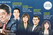 '우익 DNA' 세습 정치인들, 아베 돌격대로 한국공격 앞장