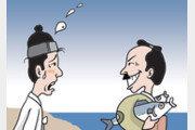 60여년 만에 최고 된 韓 원양어선[김창일의 갯마을 탐구]〈31〉