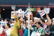 K팝에 환호하는 日2030… 정치이슈엔 아베 향해 '우향우'