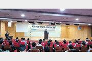 세종대 '세종국가방위 사이버안보 포럼' 개최