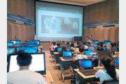 국민대,성북지역 초등학생 위한 '아이 캔 두 3D 프린팅!' 강좌 열어