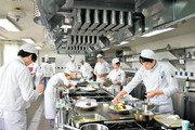 124년 전통 최고의 요리학교 르 꼬르동 블루-숙명 아카데미 입학설명회