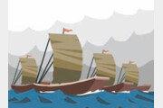 쿠빌라이의 실패[임용한의 전쟁史]〈70〉