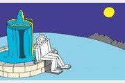 반도체는 한계 극복의 역사[이기진 교수의 만만한 과학]