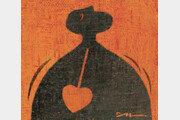 종소리 [나민애의 시가 깃든 삶]〈208〉