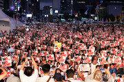 """산케이 """"한국의 反日 감정은 국가통합 위한 정치적 장치"""""""