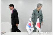 """""""한일 외교장관, 21일 베이징서 회담"""""""