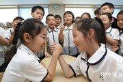 [퇴근길 한 컷]오랜만이야~서울 초등학교 개학