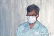 '댓글조작' 드루킹, 2심 실형 불복 상고…대법서 판가름