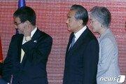 """中왕이 """"한일갈등 해결 위해 중국도 할 일 있으면 하겠다"""""""