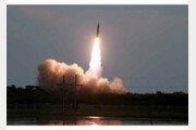 北, 7월이후 미사일에 들인 돈 120억원…'식량 이틀치' 날려