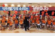 '2019 한중어린이청소년뮤지컬캠프' 참가 어린이들 소생캠페인 참여