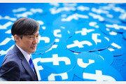 트럼프 '트위터' 닮은꼴 조국 '페이스북'