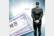 한정 상속[횡설수설/송평인]