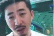 홍콩 시위 참관하고 돌아온 中 인권변호사 실종