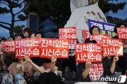 """""""피해자 탓 고유정, 악마보다 더 나빠…강력 처벌해달라"""""""