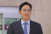 '국정농단' 삼성 경영승계 인정될까…검찰, 예의주시