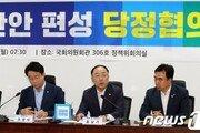 """[속보]당정 """"日 무역보복 대응 소재·부품·장비 예산 2조원 이상 반영"""""""