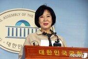 """논란에도 후원금 1위 손혜원 """"저를 지탱하는 가장 큰 힘"""""""